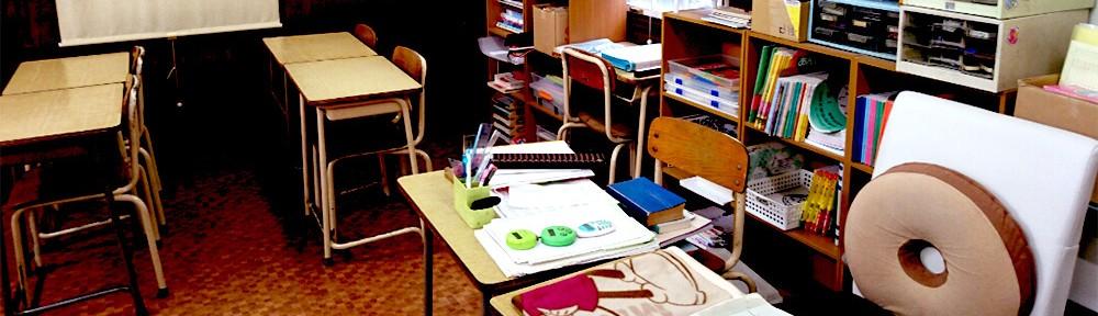 高浜珠算学校